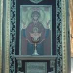 """икона Божией Матери """"Неупиваемая чаша"""""""
