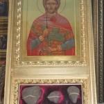 Икона Великомученика Василиска